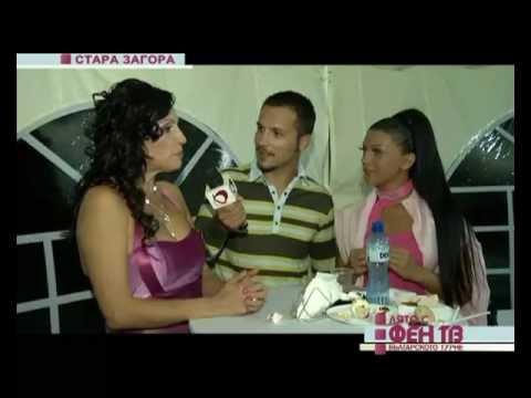 Национално турне Фен ТВ - Стара Загора (19.08.2011) - част 2