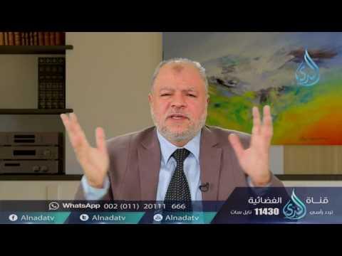 حديث بني الإسلام علي خمس |ح3| الأربعون النووية | الدكتور عبد الحميد هنداوي