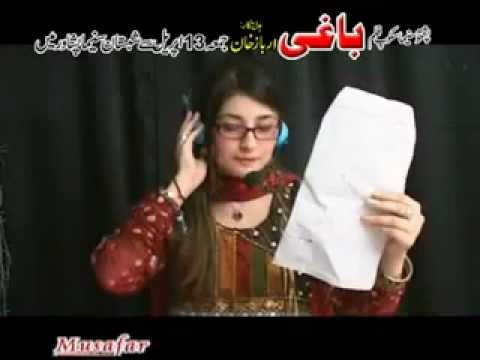 gul panra and rahim shah new song 2012