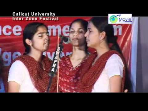 Providence Women's College Group Song Calicut University Interzone 2006