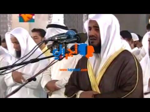 مجموعة محبي القارئ الشيخ مشاري العفاسي بموقع تجربتي
