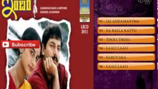 Indira Movie Songs | Jukebox