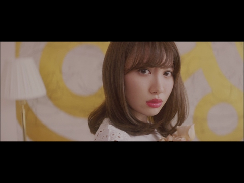 Kidzuka Renai Yo Ni (Short Version)