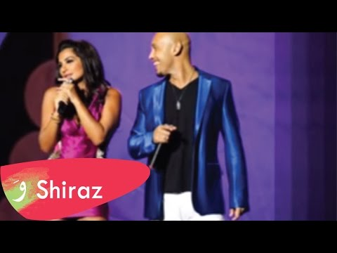 AT CASSINO DU LIBAN: Shiraz ft. Adam Clay - شيراز وآدم كلاي - سهرت عيوني
