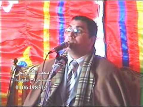 *Full- 2010* Anwar Shahat - Surah Al Maida - Egypt - انور الشحات - سورة المائده