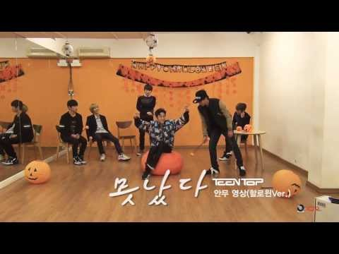 Lovefool (Choreography Halloween Version)