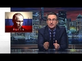 Putin Last Week Tonight with John Oliver (HBO)