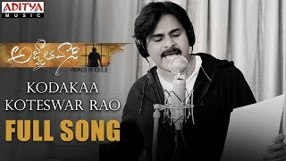 Kodakaa Koteswar Rao Full Song || Agnyaathavaasi
