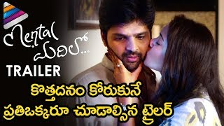 Mental Madhilo Movie Trailer   Sree Vishnu   Nivetha Pethuraj   Mental Madilo Movie Trailer