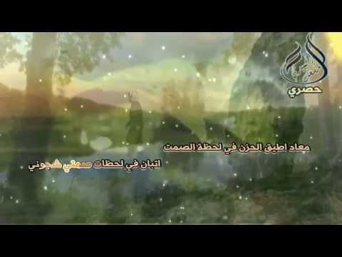 شيلة طالت مشاويري اداء عبدالرحمن آل حمود مونتاج مشعل الحميدي