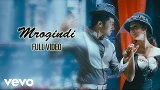 Ghatikudu - Mrogindi Video