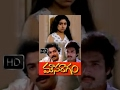 Mouna Ragam telugu Full Movie