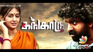 Watch Kangaroo Tamil Movie Review | Mirugam, Sindhu Red Pix tv Kollywood News 25/Apr/2015 online