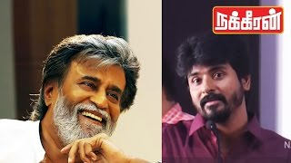 Rajinikanth praises Sivakarthikeyan REMO next to Kabali... Kollywood News 24-10-2016 online Rajinikanth praises Sivakarthikeyan REMO next to Kabali... Red Pix TV Kollywood News
