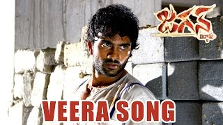 Jagan Nirdoshi  : Veera Audio Song