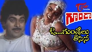 Goonda Songs - O Gundelu Teesina