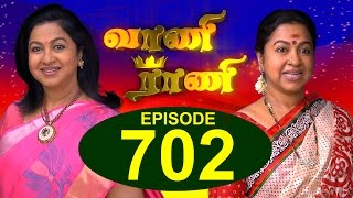 Vani Rani 14-07-2015 Suntv Serial | Watch Sun Tv Vani Rani Serial July 14, 2015