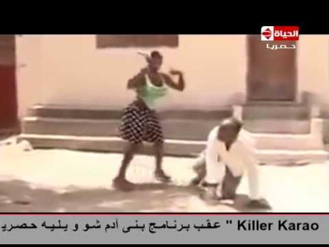 شاهد بنى آدم شو - بالفيديو .. كيف تتعامل المرأة الافريقية مع المتحرش