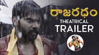 Rajaratham Theatrical Trailer | Nirup Bhandari | Avantika Shetty | Ravishankar | Arya | Rana | TFPC