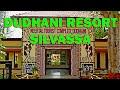 Dudhani Resort Silvassa Government Guest House Neertal Tourist Complex Dadra & Nagar Haveli Drive