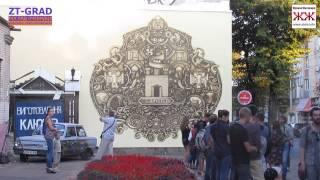 Уличное граффити - подарок на 1130-летие Житомира