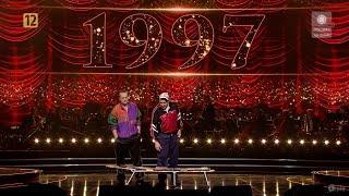 Rok 1997: Badyl 20 lat temu