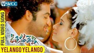 Yelango Yelango Video Song - Oosaravelli