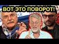Интриги в деле Гоголь-центра / Артемий Троицкий