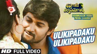 Ulikipadaku Ulikipadaku Full Video Song | Krishnagadi Veera Prema Gaadha