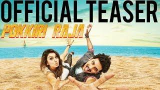 Pokkiri Raja - Official Teaser
