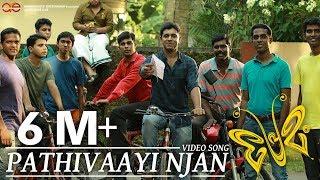 Premam : Pathivaayi Njan Song