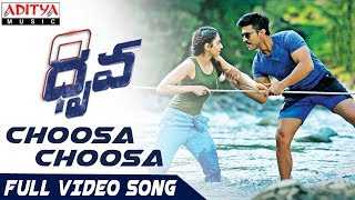 Choosa Choosa Full Video Song  Dhruva Full Video Songs  Ram Charan,Rakul Preet  HipHopTamizha