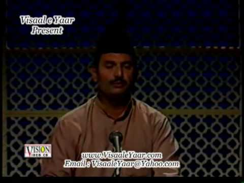 Urdu Hamd(Aye Khuda e Kareem)Syed Manzoor Ul Kaunen.By  Naat E Habib