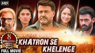 Khatron Se Khelenge Hindi Full Movie  Mohal Lal, Miya , Vijay Babu  South Action Full Movies