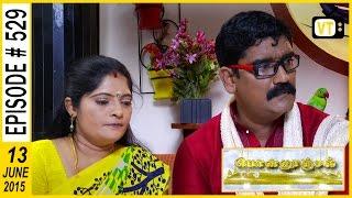 Ponnoonjal 13-06-2015 Suntv Serial | Watch Sun Tv Ponnoonjal Serial June 13, 2015