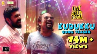 Love Action Drama  Kudukku Song 2K Teaser Nivin Pauly, NayantharaVineeth SreenivasanShaan Rahman