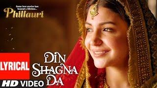 DinShagnaDa Lyrical Video   Phillauri  Anushka Sharma, Diljit Dosanjh  Jasleen Royal
