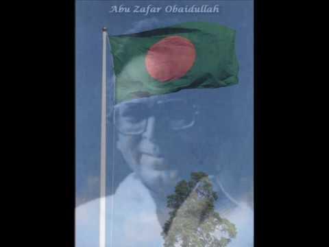 Abu Zafar Obaidullah -- Aami Kingbadantir Kotha Bolchhi (Bangla Kobita)    Recited by Shimul Mustafa
