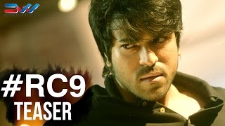 #RC9 Official Teaser Launched by Megastar