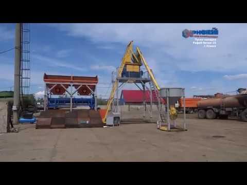 Универсальный комплекс Рифей-Полюс-Бетон-25