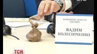 Депутата Вадима Колесниченко забросали говном