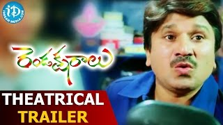 Rendaksharalu Movie Theatrical Trailer