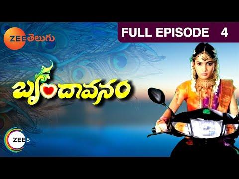 Brindavanam - Watch Full Episode 4 of 6th June 2013