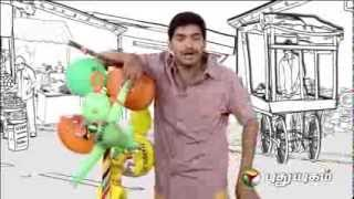 Paper Dosai 03-02-2014 | PuthuYugam TV tv Paper Dosai February 03, 2014 | today Paper Dosai tamil tv Show Online February 03, 2014 | Watch PuthuYugam TV tv Show online