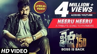 Neeru Neeru Full Song With Lyrics - Khaidi No 150