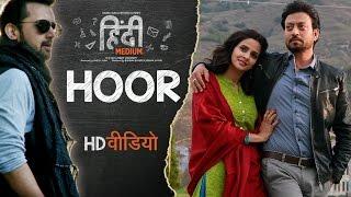Hoor Video Song | Hindi Medium