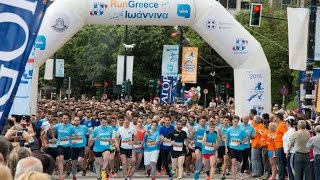Run Greece 10 Μαϊου 2015, Ιωάννινα