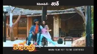 Rajendra Movie Trailer 03