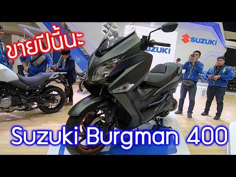 03 06 suzuki burgman 400 fuse box location 00 00 video Hummer Fuse Box Location มานะ suzuki burgman 400 บิ๊กสกู๊ตเตอร์บังซูฯ มาแบบนี้ราคาสักกี่