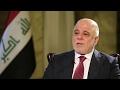 حيدر العبادي: تنظيم -الدولة الإسلامية- في العراق -زائل ويتقلص- ونعلم مكان البغدادي